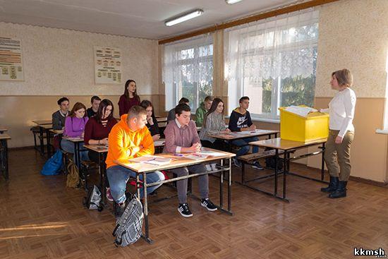 Студенти та Гайдар