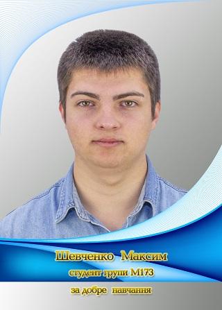 ShevchenkoM